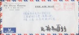 CHINA CHINE 1991.4.29 HONG KONG TO SHANGHAI COVER - Hong Kong (1997-...)