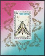 42-370 A // MON. - 1990  BUTTERFLIES  SCHMETERLINGE    Bl. Mi 156 ** - Mongolei