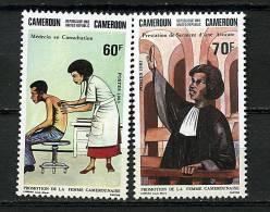Rep. Cameroun  ** N° 710/711 - Promotion De La Femme Camerounaise - Camerun (1960-...)