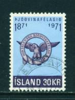 ICELAND - 1971 Patriotic Society 30k Used (stock Scan) - Used Stamps