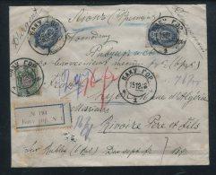 ENV. RECOMMANDEE AFRANCH. BICOLORE 45 K OBLIT. BAKY 15/12/1908 RUSSIE+ARTICLE D'ARGENT «6 ROUBLES» POUR FRANCE TTB - 1857-1916 Imperium