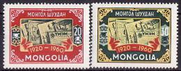 42-290 // MON. - 1960  45 YEARS  MONGOLIAN PRESS   Mi 202/03 ** - Mongolia