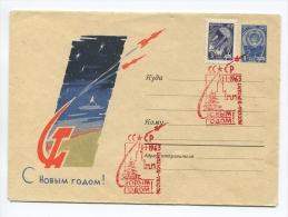 1963 Nice !! - 1923-1991 USSR