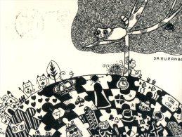 (310) Art Chess Board ? - Chess