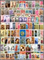 Lot 125 Marken Vatikan+Block 8 O 45€ Petrus/Paul Capitol Rom Relief Art Christmas Bloc Ms Church Stamps Bf Vaticano - Vatican