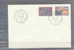 België -  1783-1983 - Eerste Levende Wezens In Het Luchtruim - St. Niklaas 12/6/1983 (RM2952) - Montgolfier