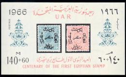 Egypte Yvertnrs: Blok 18 Postfris - Blocs-feuillets