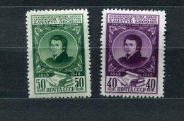 Russia/USSR  1948 Sc 1275-6 Mi 1259-0 MH Khachatur Abovian Armenian Writer And Poet - 1923-1991 USSR