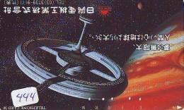 Télécarte Japon ESPACE * Phonecard JAPAN * SPACE SHUTTLE *  (444) Rocket * LAUNCHING * RAKETE * PLANETE * Météorite - Espace