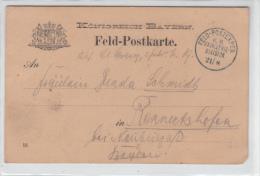 Konigreich Bayern, Feld-Postkarte. Feld-Postexped K.B. Kavallerie Division 1914 - Germany
