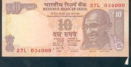 India, Indien, Wrong Cut Error Banknote, Fehlschnitt, 10 Rupees, P. 95, Sign. 90, 2013, UNC ! - Indien