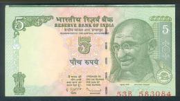 India, Indien, Wrong Cut Error Banknote, Fehlschnitt, 5 Rupees, P. 94, Sign. 90, 2010, UNC ! - Indien