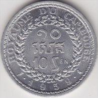 @Y@  Cambodja  10 Cent 1959  AUNC     (2371) - Camboya