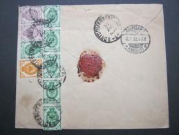 1893, Ganzsache   Als Einschreiben - 1857-1916 Empire