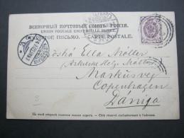 1903, Ringstempel Auf Karte - 1857-1916 Imperium