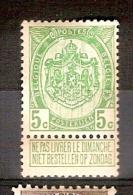 Nr. 83 ** MNH Postfris Zonder Plakker En In Zéér Goede Staat (zie 2 Scans) ! Inzet Aan 12 € ! - 1893-1907 Wappen