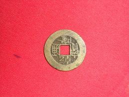 Monnaie Asiatique à Détérminer/ 2 ? TTB. - Coins