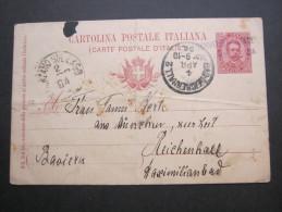 1894, Gardese , Ship Postmark On Card - 1878-00 Umberto I