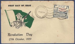 PAKISTAN 1959 FDC FIRST DAY COVER REVOLUTION DAY AS PER SCAN - Pakistan