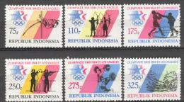 BL2-148 INDONESIA 1984 ZBL 1198-1203 SPORT, OLYMPICS LOS ANGELES 1984, ARCHERY, BOXING, TIR. MNH, POSTFRIS, NEUF**. - Zomer 1984: Los Angeles