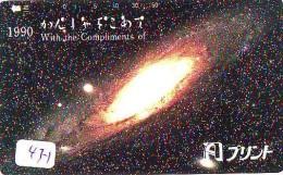 Télécarte Japon ESPACE * Phonecard JAPAN * SPACE  (471)  PLANETE * Météorite * COSMOS * - Astronomie