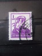 ROUMANIE N°1390 Oblitéré - 1948-.... Républiques