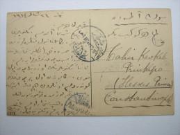 1914, Karte In Die Türkei - 1905 Thick Beard