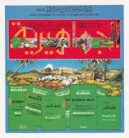 Libya Hb 29 Y 30 - Libya