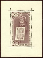 Roumanie (1959) Bloc Feuillet N 45 ** (Luxe) - Blocs-feuillets