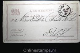Sweden: Service Postcard  Mi DP 3 , 1881 Malmö - Postwaardestukken