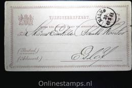 Sweden: Service Postcard  Mi DP 3 , 1881 Malmö