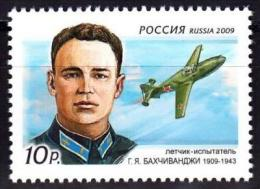 Russian 2009 Birth Centenary Of G.Ya. Bakhchivandji. - Unused Stamps