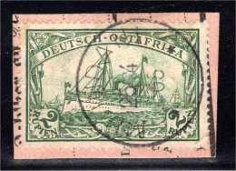 German East Africa Scott 20 Used Vf Used 91907 - Colonie: Afrique Orientale