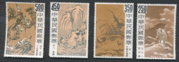 TAIWAN  MNH  VERY HIGH VALUE   PLEASE READ FIRST BECAUSE PHOTO IS NOT GOOD - 1945-... Republic Of China