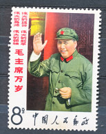 WARNING NO SELLING OUTSIDE DELCAMPE SYSTEM CHINA  MH  MICHEL CAT.VALUE 2012 = 100 EURO   PLEASE READ FIRST - 1949 - ... People's Republic