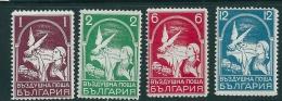 Bulgaria 1938 Sc C15-18 MNH - Unused Stamps