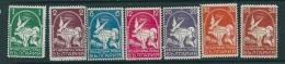 Bulgaria  Air 1931 Sc C5-C11 MH (Sc10+11 MNH) - Unused Stamps