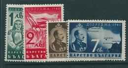 Bulgaria 1940 MNH SG 404-67 - Unused Stamps