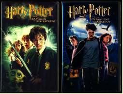 2 X VHS Video  - Videocasetten  -  Harry Potter Und Der Gefangene Von Askaban - Die Kammer Des Schreckens - Fantascienza E Fanstasy