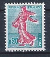 France Variétés,Yvert N° 1233** - Décalage De Couleurs - Varieties: 1960-69 Mint/hinged