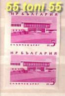 BULGARIA  / Bulgarie 1963 IMPERF ERROR  Michel Nr.1371 U  Pair –MNH - Variedades Y Curiosidades
