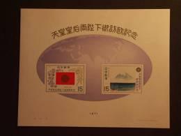 "Japan Japon Nippon 1971 Visite Impériale En Europe Drapeau Vlag Schilderij Tableau ""Le Fuji-Yama"" Yv BF 69 MNH ** - 1926-89 Emperor Hirohito (Showa Era)"