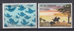 SOMALIA SOMALILAND 1975 MNH ** NEUFS GOMMA INTEGRA SOM - Somalia (1960-...)