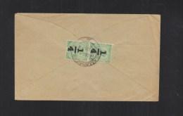 India Cover Allahabad 1905 Overprints - India (...-1947)