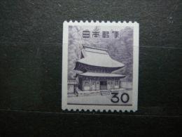 Japan 1961 759C (Mi.Nr.) ** MNH - 1926-89 Emperor Hirohito (Showa Era)