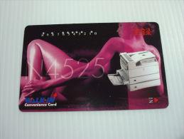 Xerox Prepaid Copy Card: N4525, USED - Phonecards