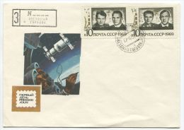Nice !! See Scan - 1923-1991 USSR