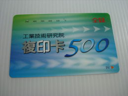 Xerox Prepaid Copy Card: 500, USED - Phonecards