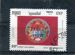 CAMBODIA. 1989. SCOTT 1010. NATL. ORGANIZATIONS. NATL. FRONT - Cambodge