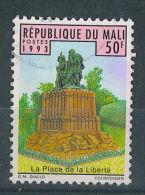VEND BEAU TIMBRE DU MALI N° 1181, COTE : ?,  !!!! (c) - Mali (1959-...)